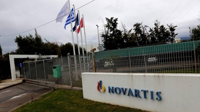 Novartis : Θα παρουσιάσει νέα δεδομένα στα ετήσια συνέδρια της ASCO