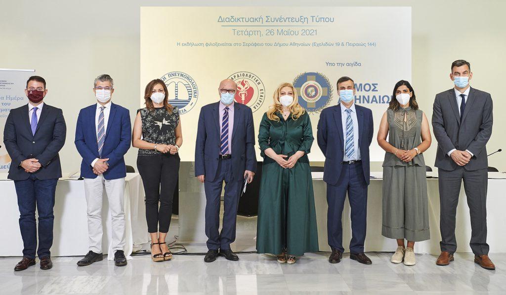 Παγκόσμια Ημέρα κατά του Καπνίσματος 2021