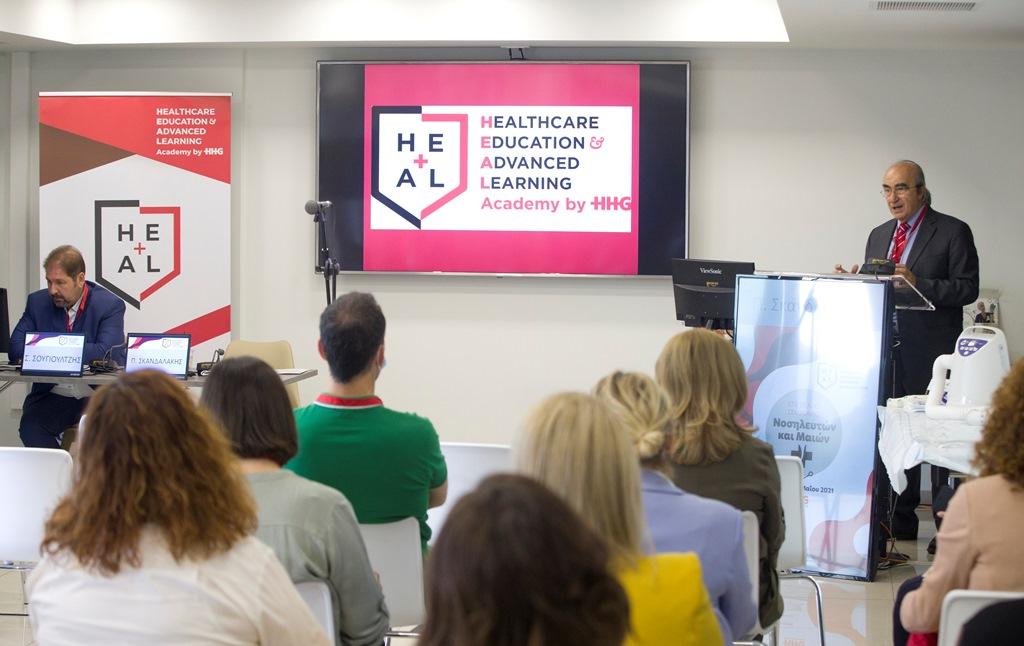 Το HEAL Academy τίμησε τους Νοσηλευτές και τις Μαίες