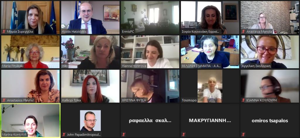 Τηλεδιάσκεψη Κωστή Χατζηδάκη-Μαρίας Συρεγγέλα με το Επιμελητηριακό Δίκτυο Ελληνίδων Γυναικών Επιχειρηματιών (ΕΕΔΕΓΕ)