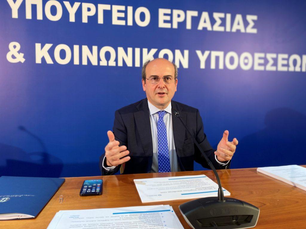 Κ. Χατζηδάκης: Δίνουμε δύναμη στους εργαζομένους, με νέες δυνατότητες, ευκαιρίες και επιλογές