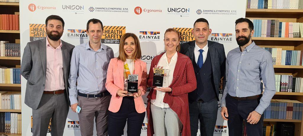Δύο σημαντικά βραβεία για τη METRO στα Health & Safety Awards 2021!
