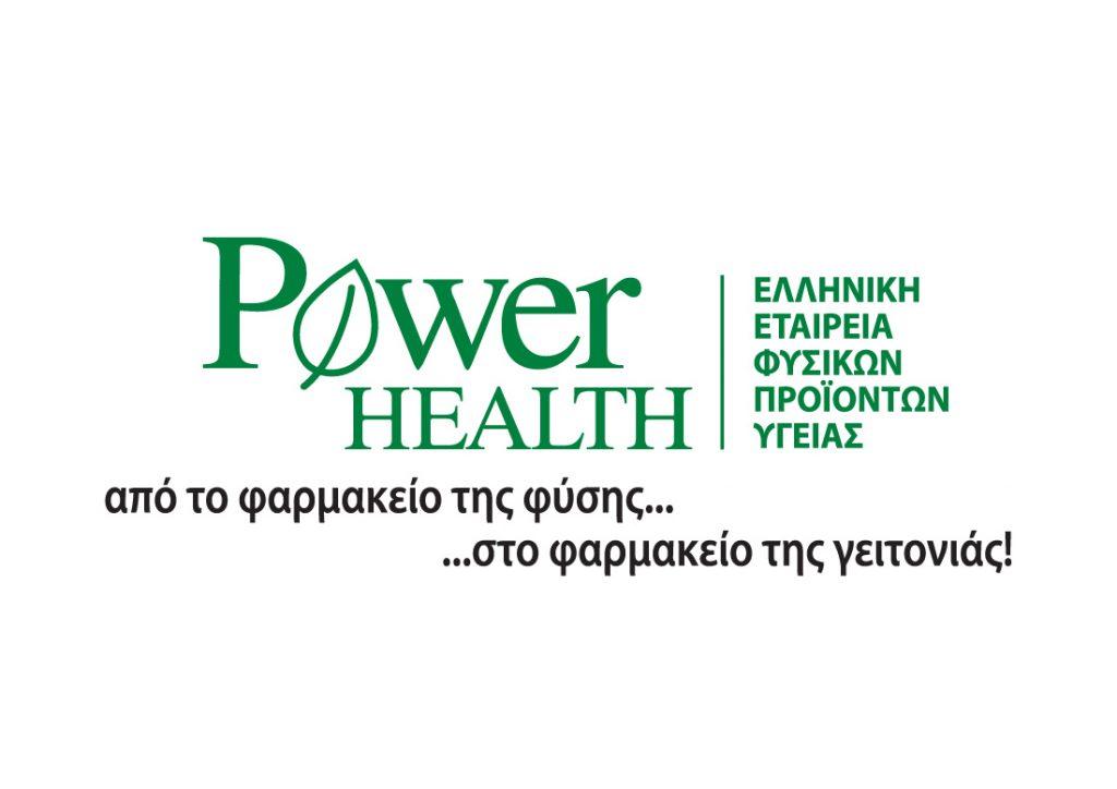 Ενισχυμένη η παρουσία της Power Health και στη διεθνή αγορά παρά την πανδημία