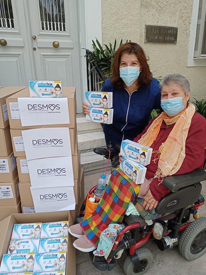 Δωρεά 7.800 χειρουργικών μασκών για το Άσυλο Ανιάτων