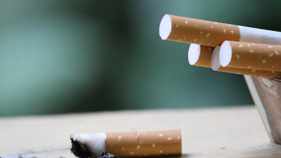 Ημερίδα με τίτλο «Επιλέγω να Mην Καπνίζω»