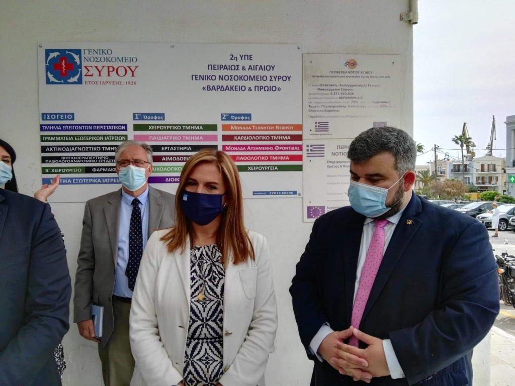 Τη στήριξη και ενίσχυση των Υπηρεσιών Ψυχικής Υγείας της Σύρου ανακοίνωσε σήμερα η Υφυπουργός Υγείας Ζωή Ράπτη