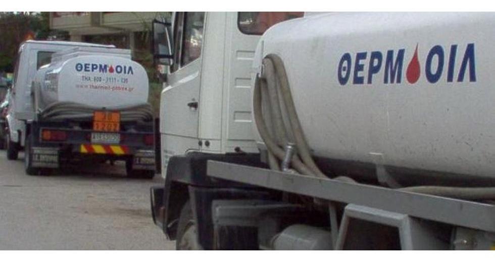Η GAS PETROLEUM και η ΘΕΡΜΟΙΛ δημιουργούν πρότυπο ενεργειακό κέντρο