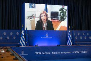 Η Ευρώπη στον καιρό της πανδημίας: H ανάγκη για μια ισχυρή ένωση για την υγεία