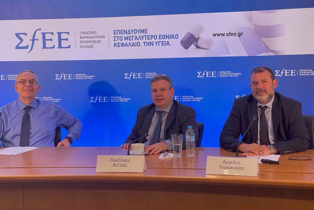 Η φαρμακευτική αγορά στην Ελλάδα: Γεγονότα και Στοιχεία 2020