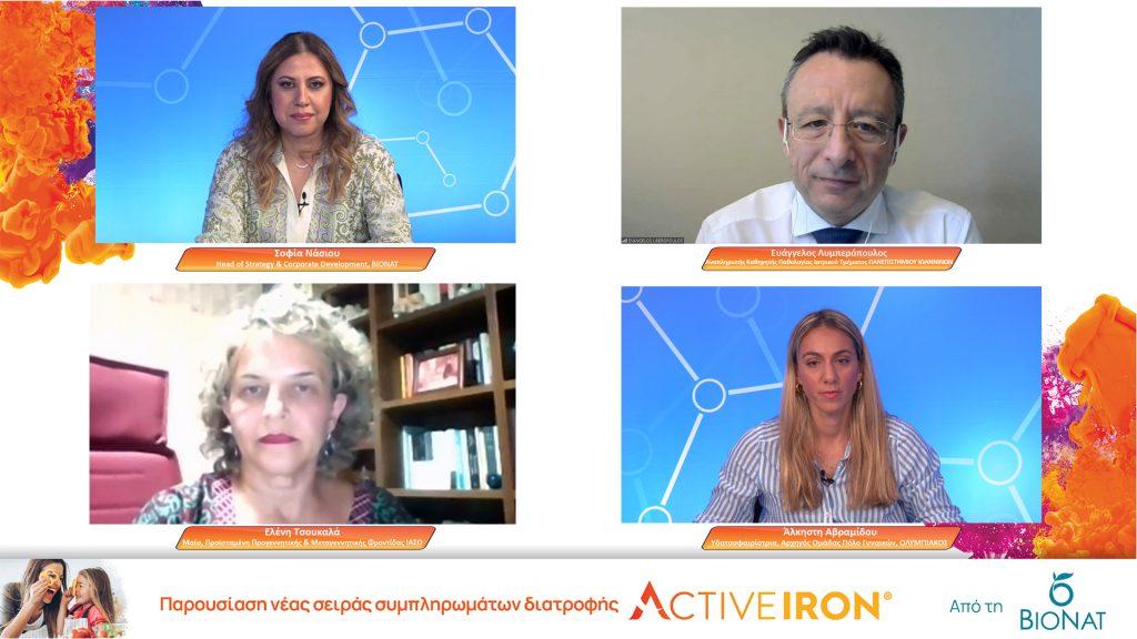 Active Iron: Η καινοτόμος σειρά συμπληρωμάτων διατροφής
