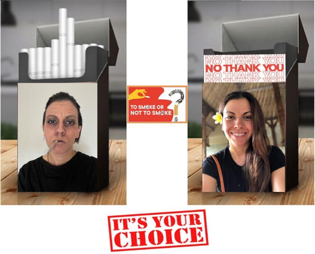 Διαγωνισμός φωτογραφίας της ΑΚΟΣ «Όχι στο τσιγάρο: πες το με μια φωτογραφία!»