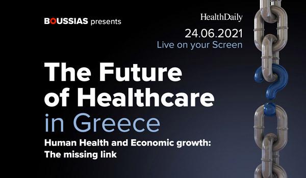 11ο συνέδριο Future of Healthcare in Greece