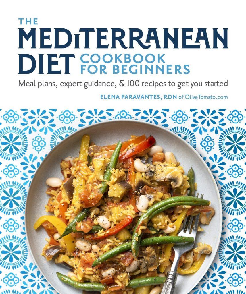 Νέο Βιβλίο Ελληνίδας Διαλύει την Παραπληροφόρηση Σχετικά Με την Αυθεντική Μεσογειακή Διατροφή
