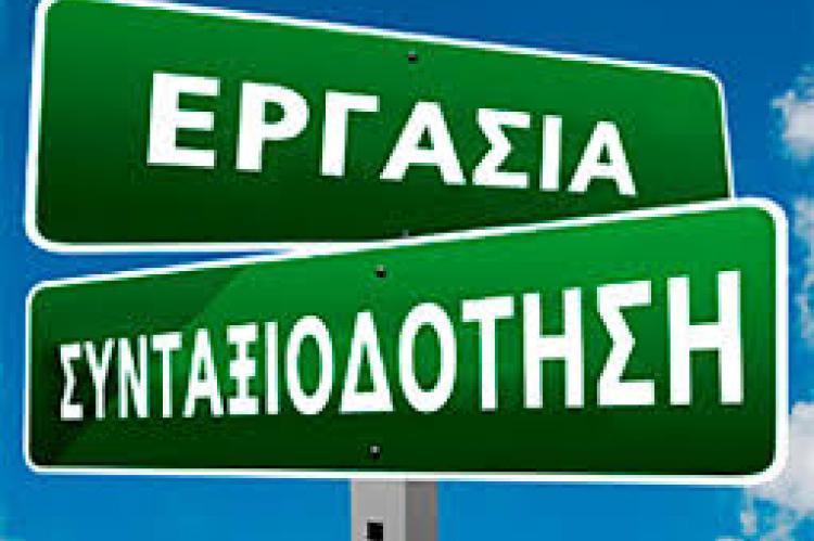 Π. Τσακλόγλου: Η μεταρρύθμιση της επικουρικής ασφάλισης θωρακίζει συνολικά το συνταξιοδοτικό σύστημα της χώρας