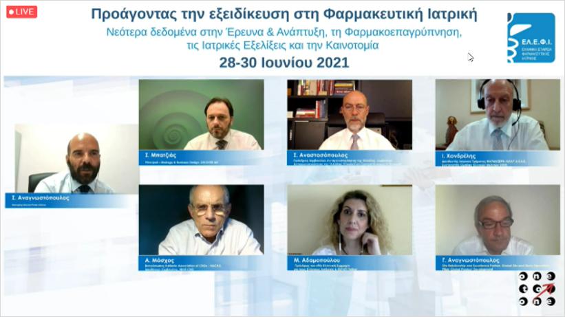 Ευκαιρίες και προϋποθέσεις για την ανάδειξη της Ελλάδας σε ελκυστικό προορισμό διενέργειας κλινικών μελετών