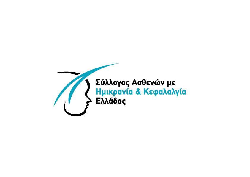 Ο Σύλλογος Ασθενών με Ημικρανία και Κεφαλαλγία Ελλάδος τιμά την Ευρωπαϊκή Ημέρα Ευαισθητοποίησης για την Ημικρανία