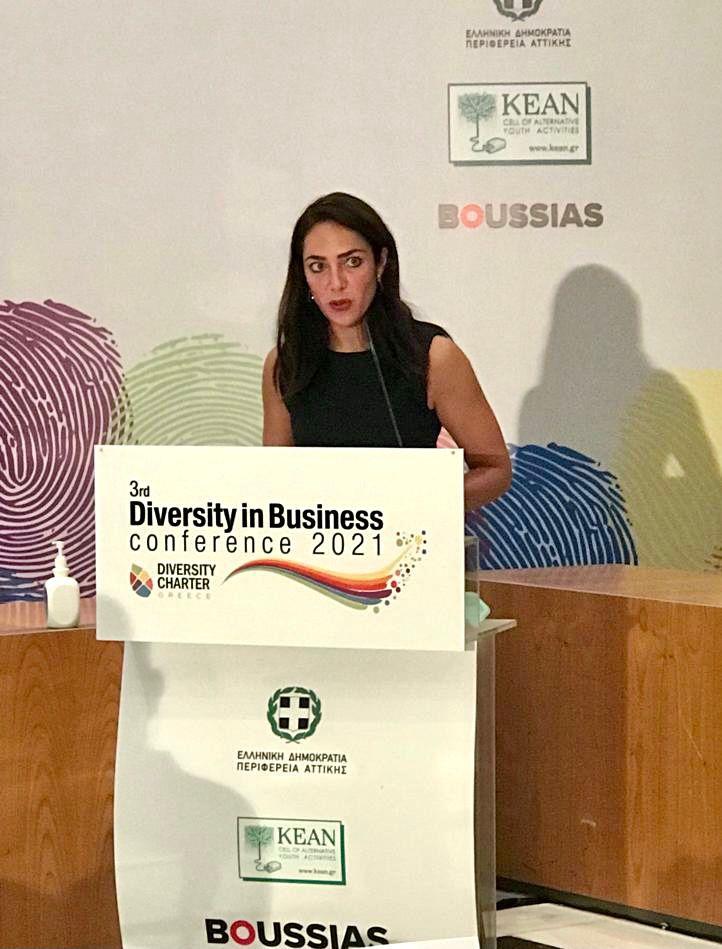 Η Υφυπουργός Εργασίας και Κοινωνικών Υποθέσεων Δόμνα Μιχαηλίδου στο 3ο Συνέδριο Διαφορετικότητας για ελληνικές επιχειρήσεις