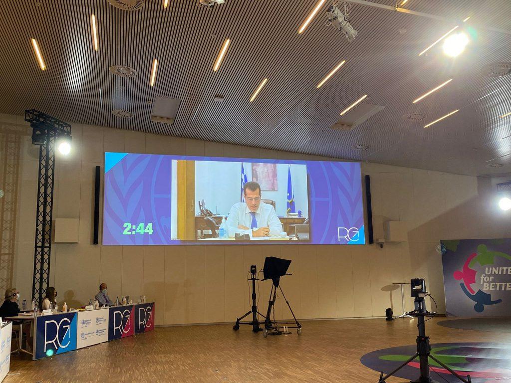 Στην 71η Σύνοδο Παγκόσμιου Οργανισμού Υγείας (ΠΟΥ) της Περιφέρειας Ευρώπης συμμετείχε ο Υπουργός Υγείας Θάνος Πλεύρης