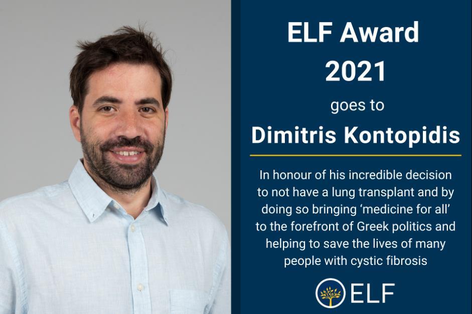 Έλληνας ακτιβιστής ασθενών τιμήθηκε με το Ευρωπαϊκό βραβείο για την υγεία των πνευμόνων για τον αντίκτυπό του στην πρόσβαση στην περίθαλψη