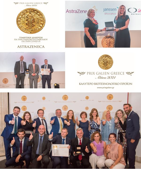 AstraZeneca : Απέσπασε διπλή διάκριση στην 5η τελετή απονομής των φαρμακευτικών βραβείων Prix Galien Greece